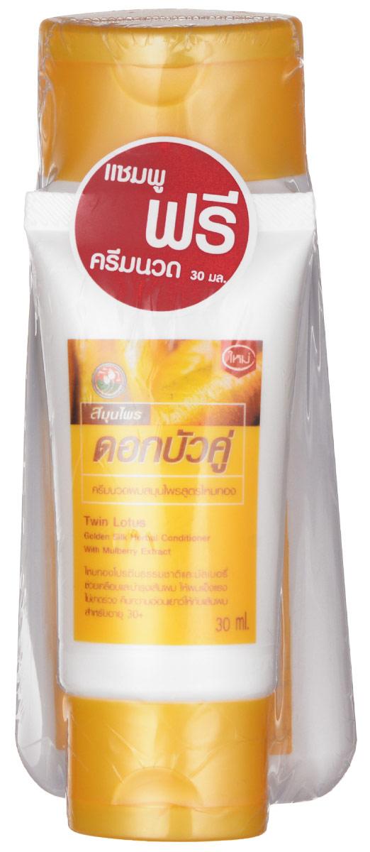 "Twin Lotus Набор ""Herbal Golden Silk"" Шампунь 70 мл + Free Кондиционер 30 мл"