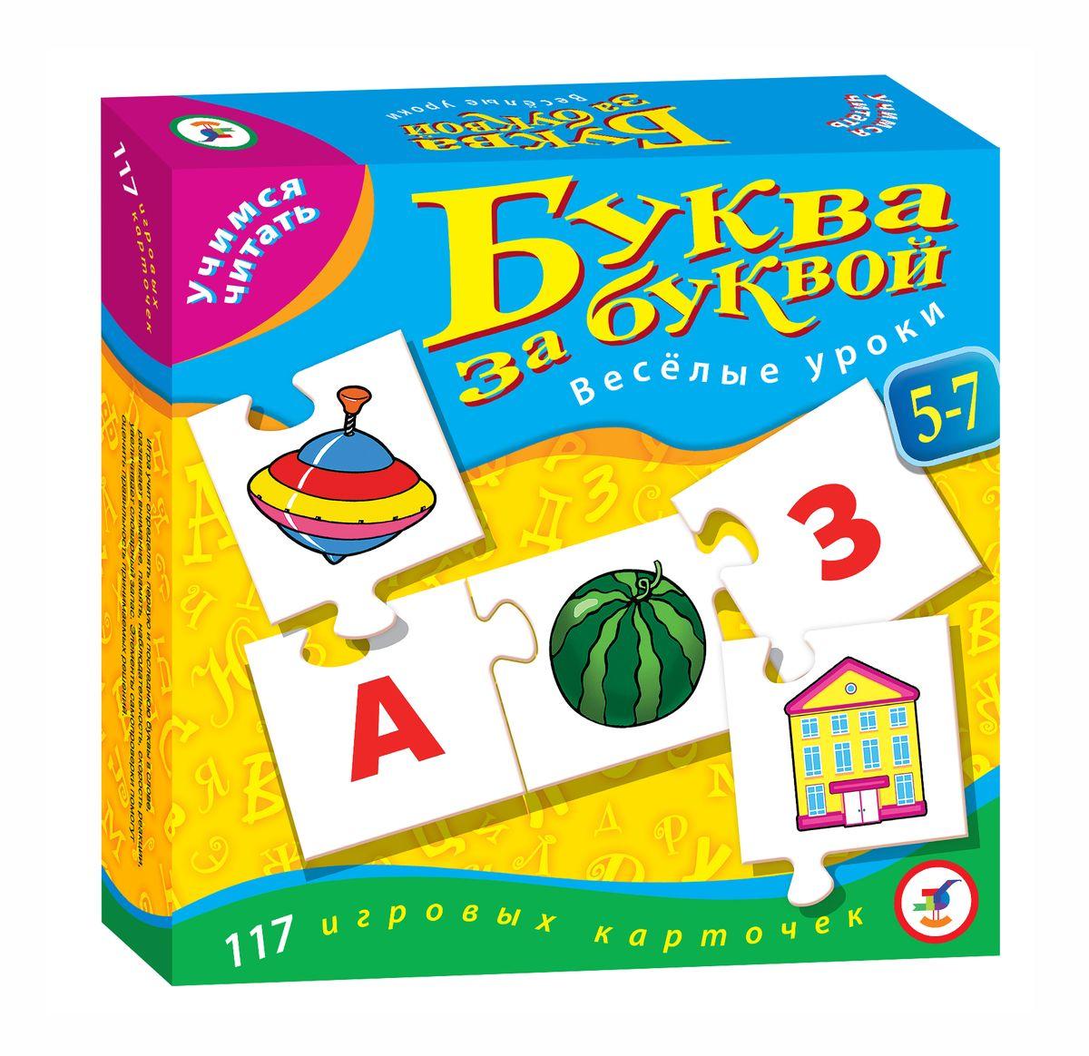 Дрофа-Медиа Обучающая игра Буква за буквой1070Настольная мини-игра Буква за буквой научит вашего ребенка буквам русского алфавита и определять первую и последнюю букву в слове, подготовит ребенка к овладению навыком чтения. Задача игрока - подобрать картинки к изображению буквы и присоединить их при помощи пазлового замка. Игровые карточки выполнены из плотного картона, а значит, прослужат не один год. С этой игрой обучение превратится в весёлое развлечение. В набор входят 117 карточек с яркими картинками и правила игры на русском языке. Настольная игра развивает внимание, мелкую моторику рук, воспитывает самостоятельность, логическое мышление и умение оценивать свои действия.