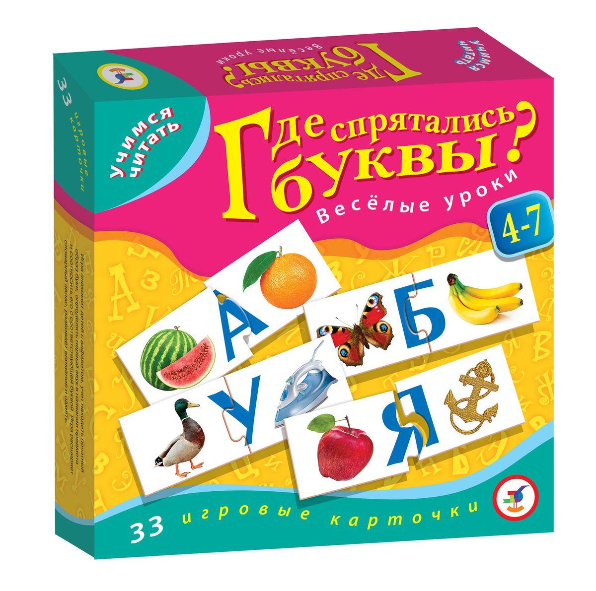 Дрофа-Медиа Обучающая игра Где спрятались буквы1072Настольная мини-игра Где спрятались буквы научит вашего ребенка буквам русского алфавита и определять первый звук в названии предмета. Задача игрока - подобрать картинки к изображению буквы и присоединить их при помощи пазлового замка. Игровые карточки выполнены из плотного картона, а значит, прослужат не один год. С этой игрой обучение превратится в весёлое развлечение. В набор входят 33 карточки с яркими картинками и правила игры на русском языке. Настольная игра развивает внимание, мелкую моторику рук, воспитывает самостоятельность, логическое мышление и умение оценивать свои действия.