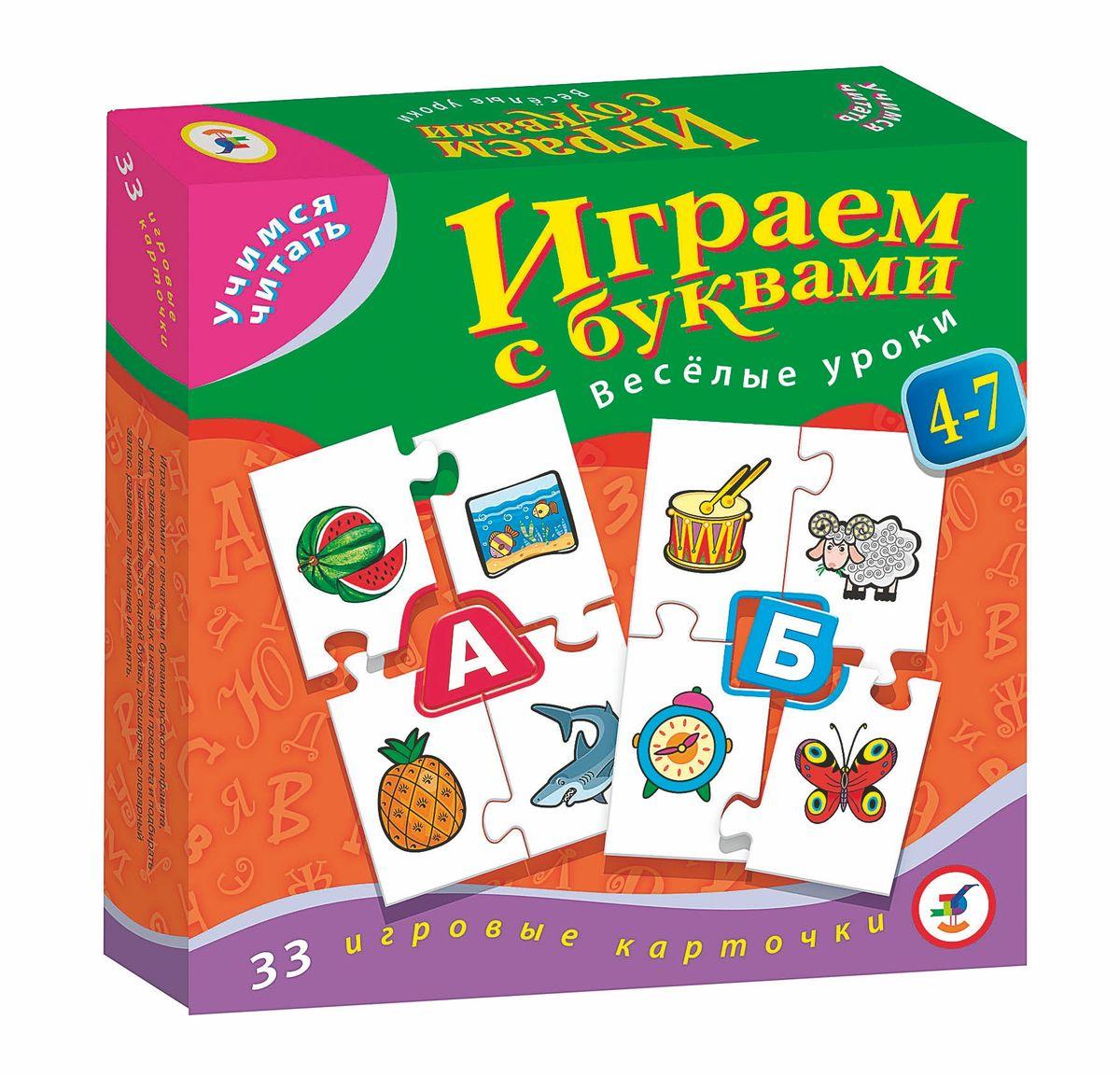 Дрофа-Медиа Обучающая игра Играем с буквами1081Настольная мини-игра Алфавит познакомит вашего ребенка с буквами русского алфавита, учит подбирать слова, начинающиеся на одну букву, обогащает словарный запас и активизирует речь. Игровые карточки выполнены из плотного картона, а значит, прослужат не один год. С этой игрой обучение превратится в весёлое развлечение. В набор входят 33 карточки с яркими картинками и правила игры на русском языке. Настольная игра развивает внимание, мелкую моторику рук, воспитывает самостоятельность, логическое мышление и умение оценивать свои действия.