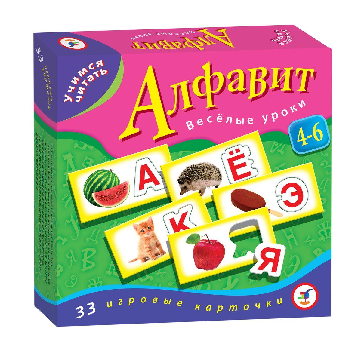 Дрофа-Медиа Обучающая игра Алфавит1082Настольная мини-игра Алфавит познакомит вашего ребенка с буквами и покажет их порядок в алфавите, а ребята постарше закрепят ранее полученные знания, научатся составлять простые слова и расширят свой словарный запас. Игровые карточки выполнены из плотного картона, а значит, прослужат не один год. Буквы вырублены по контуру, поэтому их можно использовать и в качестве трафаретов: обводя контур, малыши закрепляют в памяти зрительный образ букв, тренируются правильно держать руку при письме, что в дальнейшем пригодится им на занятиях по чистописанию. С этой игрой обучение превратится в весёлое развлечение. В набор входят 33 карточки с яркими картинками и правила игры на русском языке. Настольная игра развивает внимание, мелкую моторику рук, воспитывает самостоятельность, логическое мышление и умение оценивать свои действия.