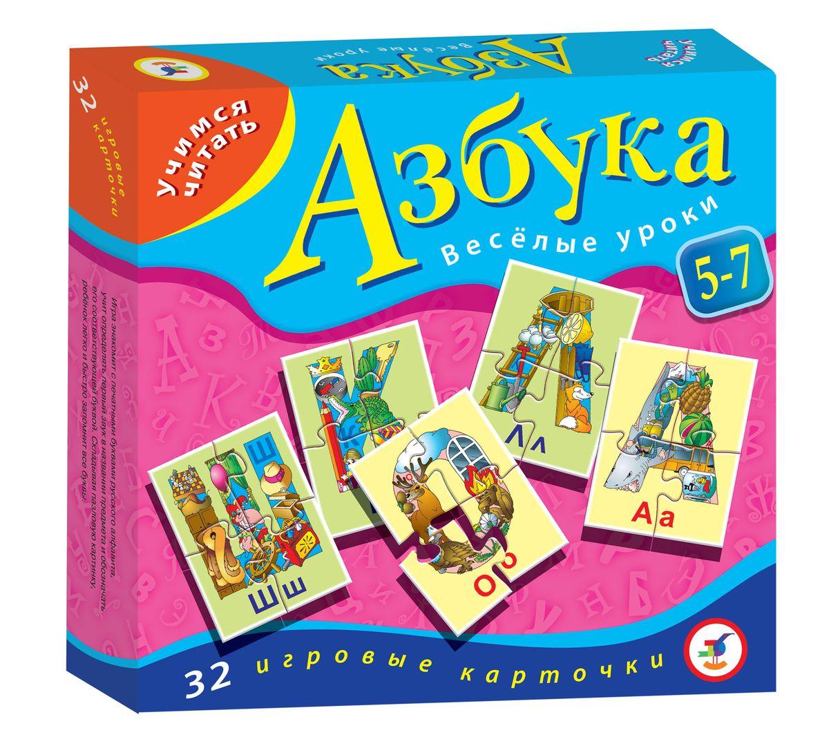 Дрофа-Медиа Пазл Азбука1100Пазл Дрофа-Медиа Азбука представляет собой игру, которая знакомит с печатными буквами русского алфавита, учит определять первый звук в названии предмета и обозначать его соответствующей буквой. Складывая пазловую картинку, ребенок легко и быстро запомнит все буквы. В игре могут участвовать от 1 до 6 игроков. Игру лучше начинать под руководством взрослого ведущего, который познакомит ребенка с буквами, объяснит, что они бывают гласными (красные буквы на карточках с желтым фоном) и согласными (синие буквы на карточках с зеленым фоном). Каждая карточка представляет собой пазл, состоящий из 4 элементов. В комплект игры входят 32 карточки и правила. Пазл Дрофа-Медиа Азбука развивает внимание, память и мелкую моторику рук. продолжительность игры зависит от интереса игроков, но не более 15 минут.