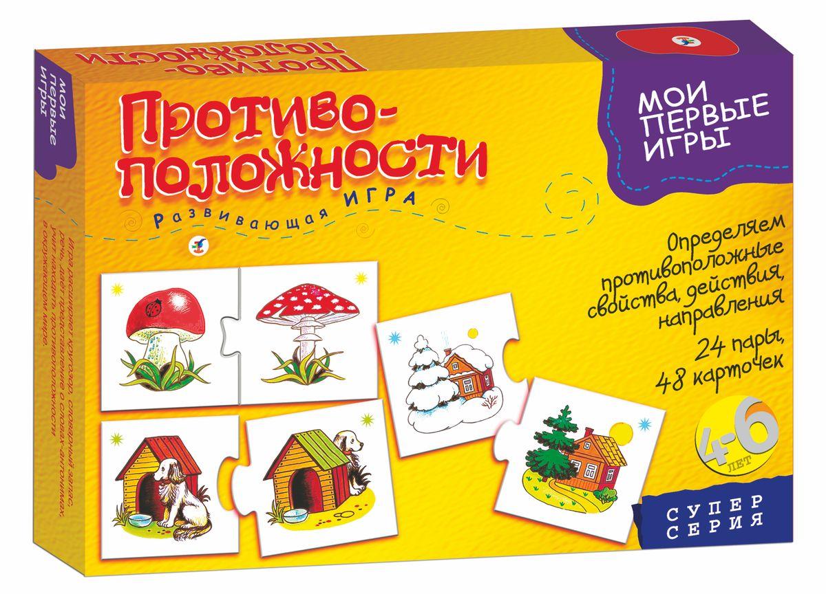 Дрофа-Медиа Развивающая игра Противоположности1110Развивающая игра научит ребенка находить противоположности в окружающем мире (свойства, действия, взаиморасположение), малыш получит первое представление о словах-антонимах. Принцип игры: составление цепочек из карточек с пазловыми замками. Комплектация: 48 ярких игровых карточек, правила. Игра развивает у малыша логическое мышление, речь, внимание и мелкую моторику, развивает пространственное представление.