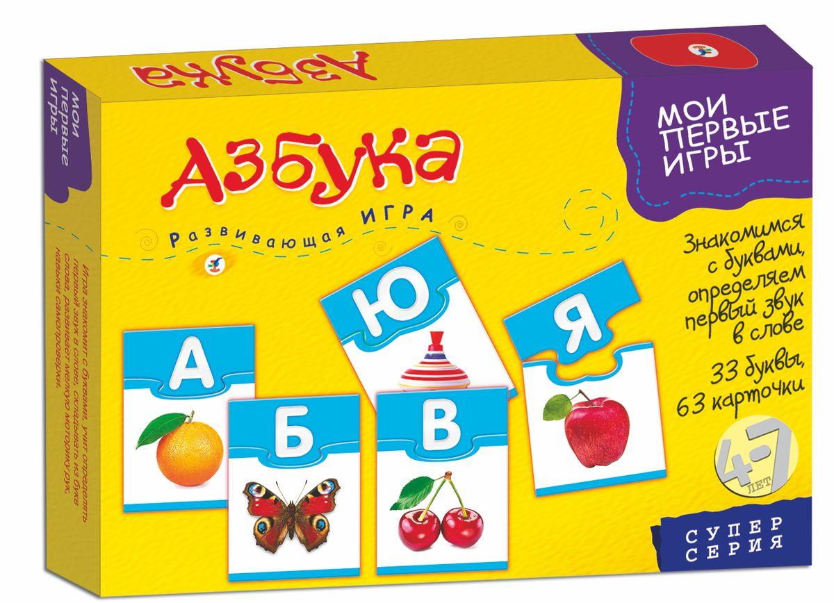 Дрофа-Медиа Развивающая игра Азбука1113Развивающая игра поможет малышу сделать первые шаги в формировании и развитии основных знаний, умений и навыков, необходимых дошкольнику. Ребенок познакомится с буквами русского алфавита и научится определять первый звук в слове. Принцип игры: составление цепочки из карточек с пазловыми замками. Комплектация: 63 яркие игровые карточки, правила. Игра развивает у малыша логическое мышление, речь, внимание, мелкую моторику, навыки самопроверки.