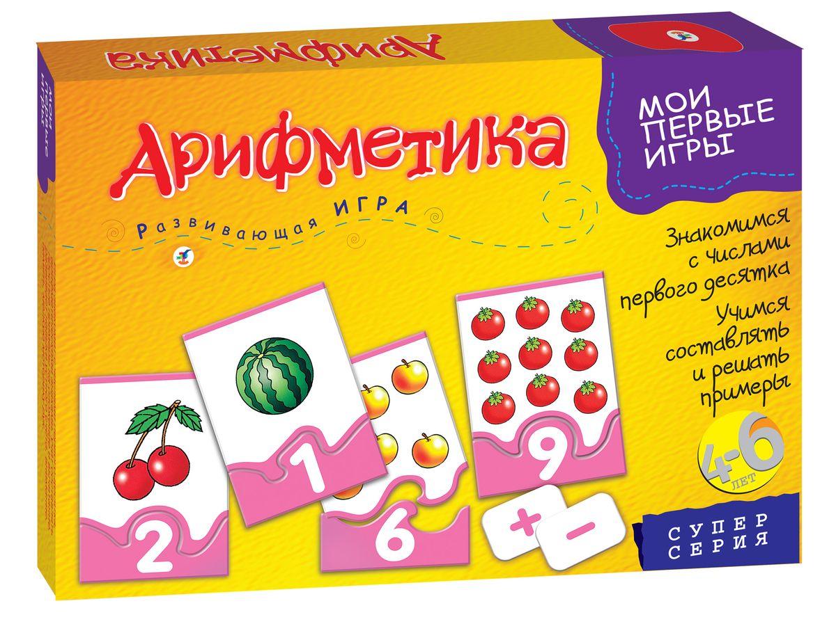 Дрофа-Медиа Развивающая игра Арифметика1114Развивающая игра познакомит малыша с числами первого десятка, арифметическими знаками, научит составлять простые примеры на сложение и вычитание. Принцип игры: составление цепочек из карточек с пазловыми замками. Комплектация: 48 ярких игровых карточек, правила. Игра формирует элементарные математические представления, развивает навыки устного счета, внимание, память, мелкую моторику.