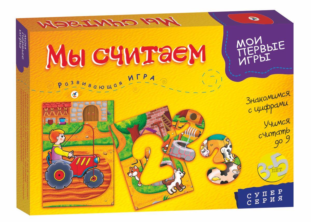 Дрофа-Медиа Развивающая игра Мы считаем1133Развивающая игра познакомит ребенка с цифрами от 1 до 10, закрепит навыки порядкового счета, научит подбирать элементы, подходящие по форме. В ходе игры ребенок не только научится считать, но и познакомится с жизнью животных в деревне, сможет составлять рассказ по картинке. В правилах представлены три варианта игры. Принцип игры: сборка целого изображения, соединение нескольких карточек с помощью пазловых элементов. Комплектация: 9 игровых рамок с вкладышами, правила. Игра развивает у малыша логическое мышление, речь, внимание, мелкую моторику, тренирует навык устного счета.