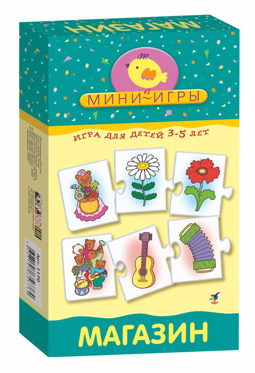 Дрофа-Медиа Развивающая игра Магазин1170Настольная мини-игра Магазин научит вашего ребенка объединять предметы в группы и называть их обобщающим словом, познакомит с группами товаров разных отделов магазина. Это простая по наполнению игра из картона, в основе которых лежит принцип составления логических цепочек или соединения пар карточек, объединённых по определённому признаку. В набор входят 30 карточек с яркими картинками и правила игры на русском языке. Настольная игра развивает мелкую моторику рук, воспитывает самостоятельность, логическое мышление и умение оценивать свои действия.