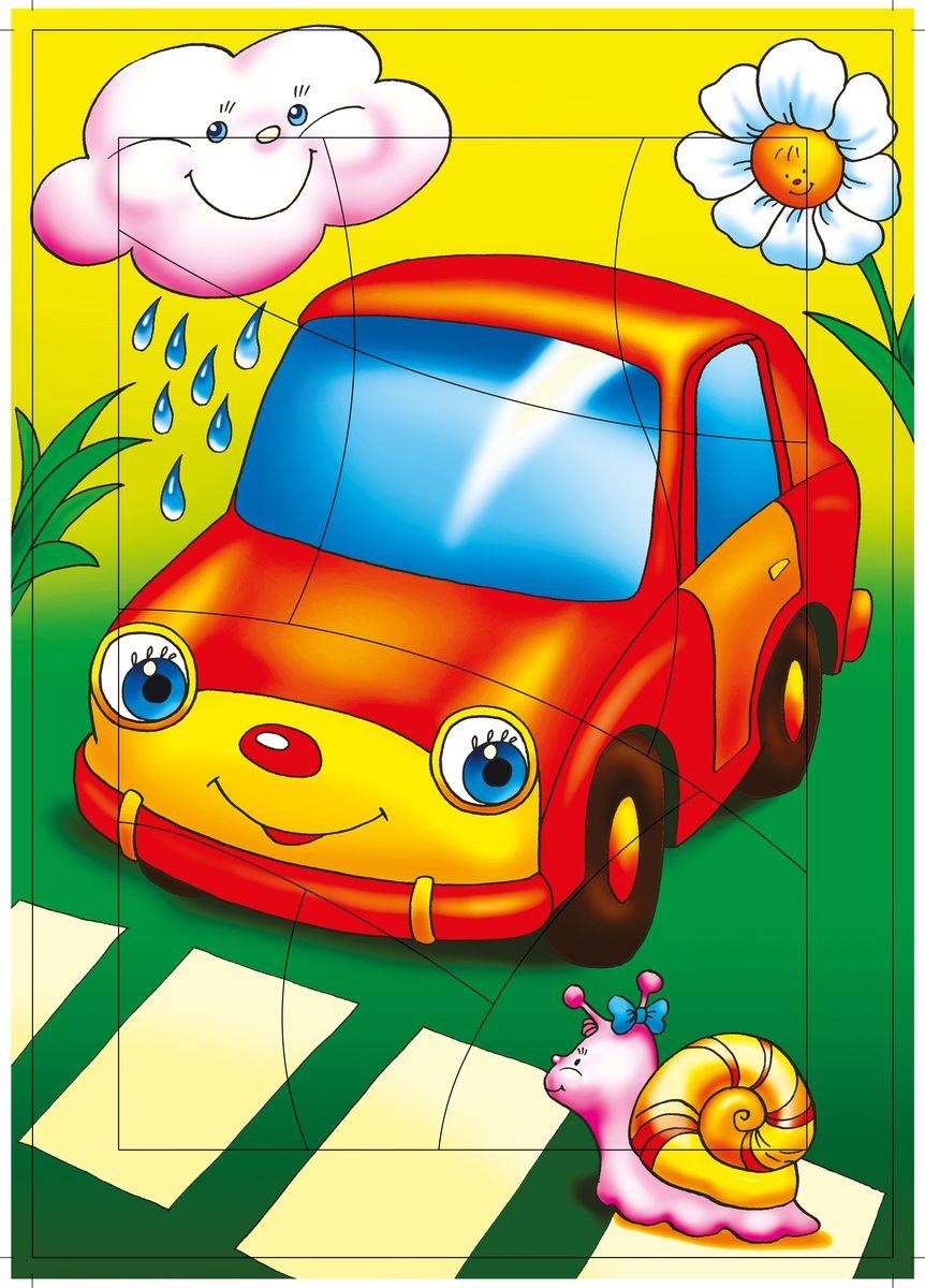 Дрофа-Медиа Пазл Маленький автомобильчик1199Пазл Дрофа-Медиа Маленький автомобильчик, без сомнения, придется по душе вашему ребенку. Собрав этот пазл, включающий в себя 10 элементов, вы получите картинку с изображением веселой машинки. Элементы пазла выкладываются на рамку, которая поможет малышу увидеть, что он делает правильно, а над чем еще нужно подумать. Контуры деталей собираемой картинки, повторяющиеся на рамке, позволят не ошибиться в подборе правильного элемента, а картинка-подсказка поможет справиться с заданием самостоятельно. Пазл Дрофа-Медиа Маленький автомобильчик научит ребенка усидчивости, умению доводить начатое дело до конца, поможет развить внимание, память, образное и логическое мышление, сенсорно-моторную координацию движения рук. Разная величина и форма собираемых элементов картинки способствуют развитию мелкой моторики, которая напрямую влияет на развитие речи и интеллектуальных способностей. В дальнейшем хорошая координация движений рук поможет ребенку легко овладеть письмом.