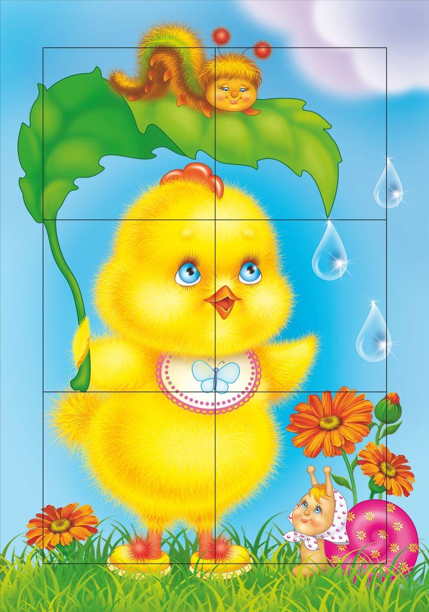 Дрофа-Медиа Пазл Цыпленок1924Пазл Дрофа-Медиа Цыпленок, без сомнения, придется по душе вашему ребенку. Собрав этот пазл, включающий в себя 6 элементов, вы получите картинку с изображением милого желтого цыпленка. Элементы пазла выкладываются на рамку, которая поможет малышу увидеть, что он делает правильно, а над чем еще нужно подумать. Детали пазла выполнены в виде квадратов. Пазл Дрофа- Медиа Цыпленок научит ребенка усидчивости, умению доводить начатое дело до конца, поможет развить внимание, память, образное и логическое мышление, сенсорно-моторную координацию движения рук. Собирание пазла способствует развитию мелкой моторики, которая напрямую влияет на развитие речи и интеллектуальных способностей. В дальнейшем хорошая координация движений рук поможет ребенку легко овладеть письмом.
