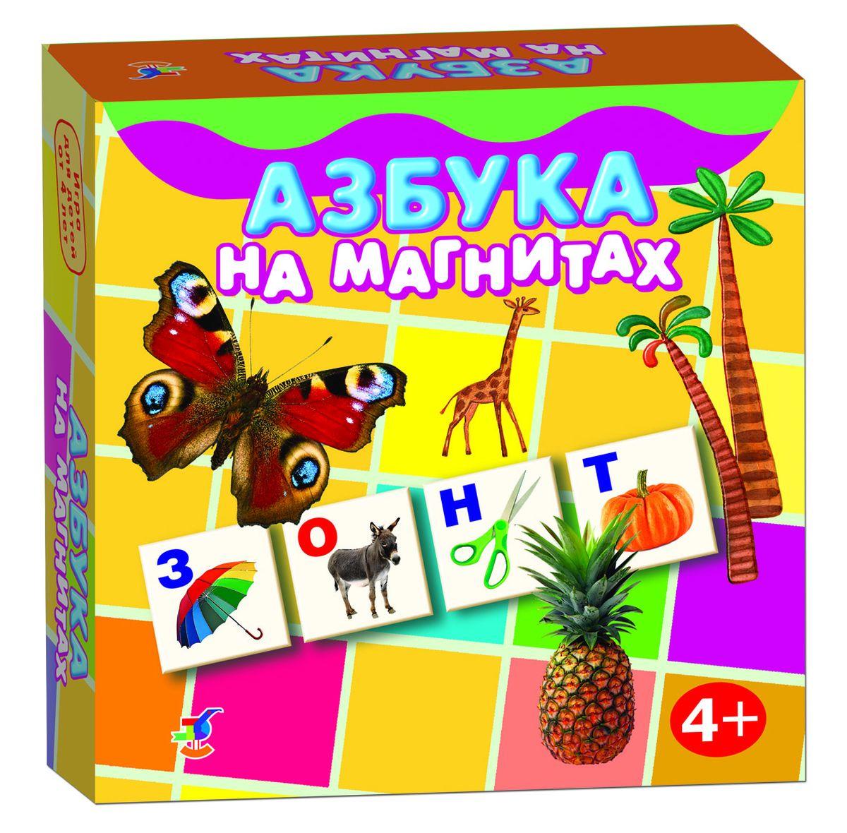 Дрофа-Медиа Азбука на магнитах2559Азбука представляет собой уже готовые к использованию, разрезанные карточки с приклеенными сзади магнитами, которые можно крепить на холодильник или магнитную доску. Карточки оформлены яркими рисунками и буквами. Игры развивают наблюдательность и внимание, могут стать прекрасным методическим пособием. Игра знакомит с буквами и звуками, учит определять первый звук в слове, читать и составлять слова, развивает наблюдательность, внимание, обогащает словарный запас.