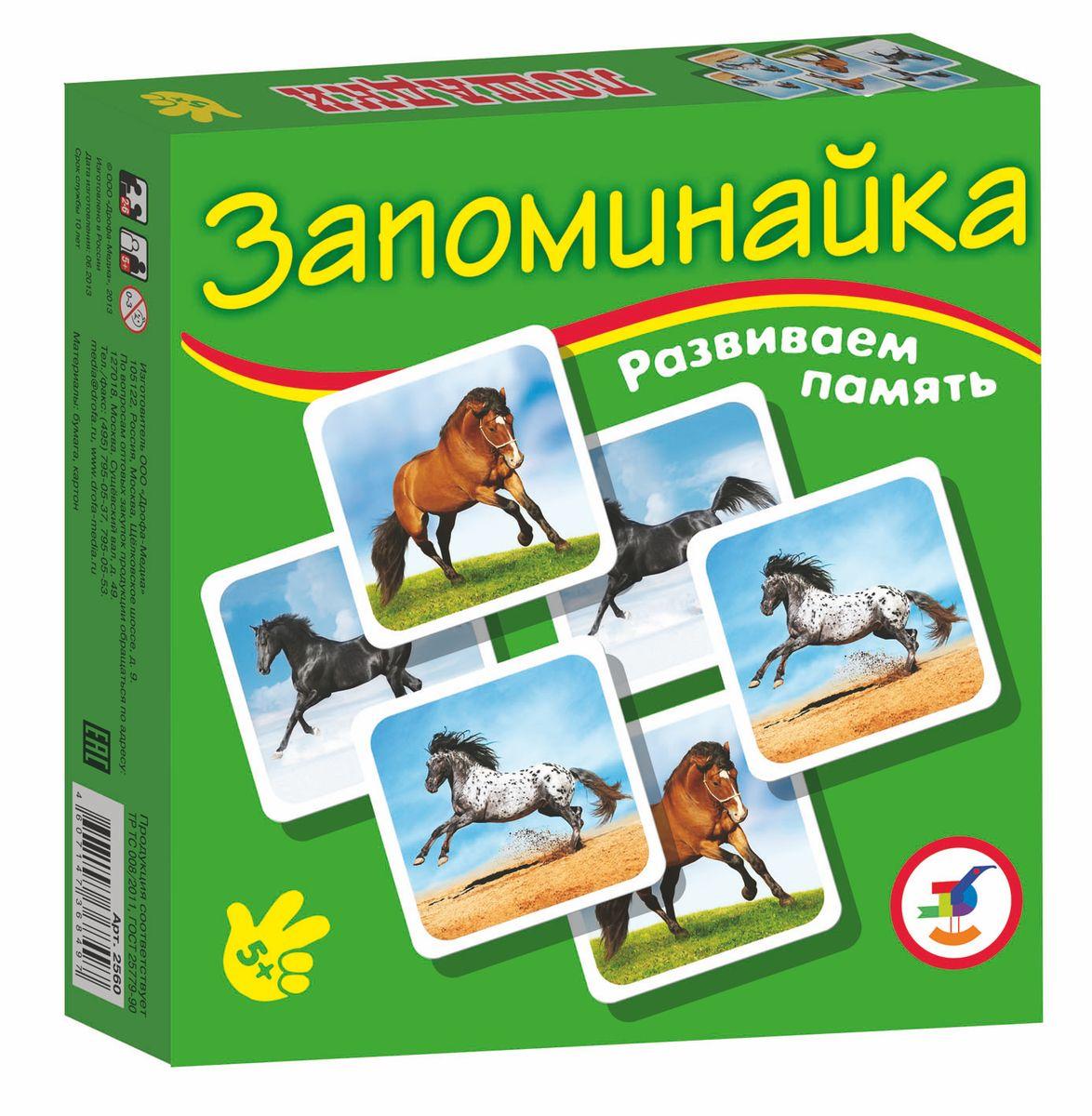 Дрофа-Медиа Обучающая игра Запоминайка Лошадки2560Обучающая игра Дрофа-Медиа Запоминайка. Лошадки - это набор красочных карточек для игр, направленных на развитие внимания и памяти. Принцип игры Запоминайка основан на известном и очень популярном в мире принципе игры Memory. Карточки раскладываются картинками вниз, а затем дети по очереди открывают по 2 картинки, стараясь запомнить расположение каждой и отыскать в следующий ход 2 парные карточки. Крупные карточки с понятными и красочными изображениями лошадей сделают игру особенно привлекательной для самых маленьких игроков.