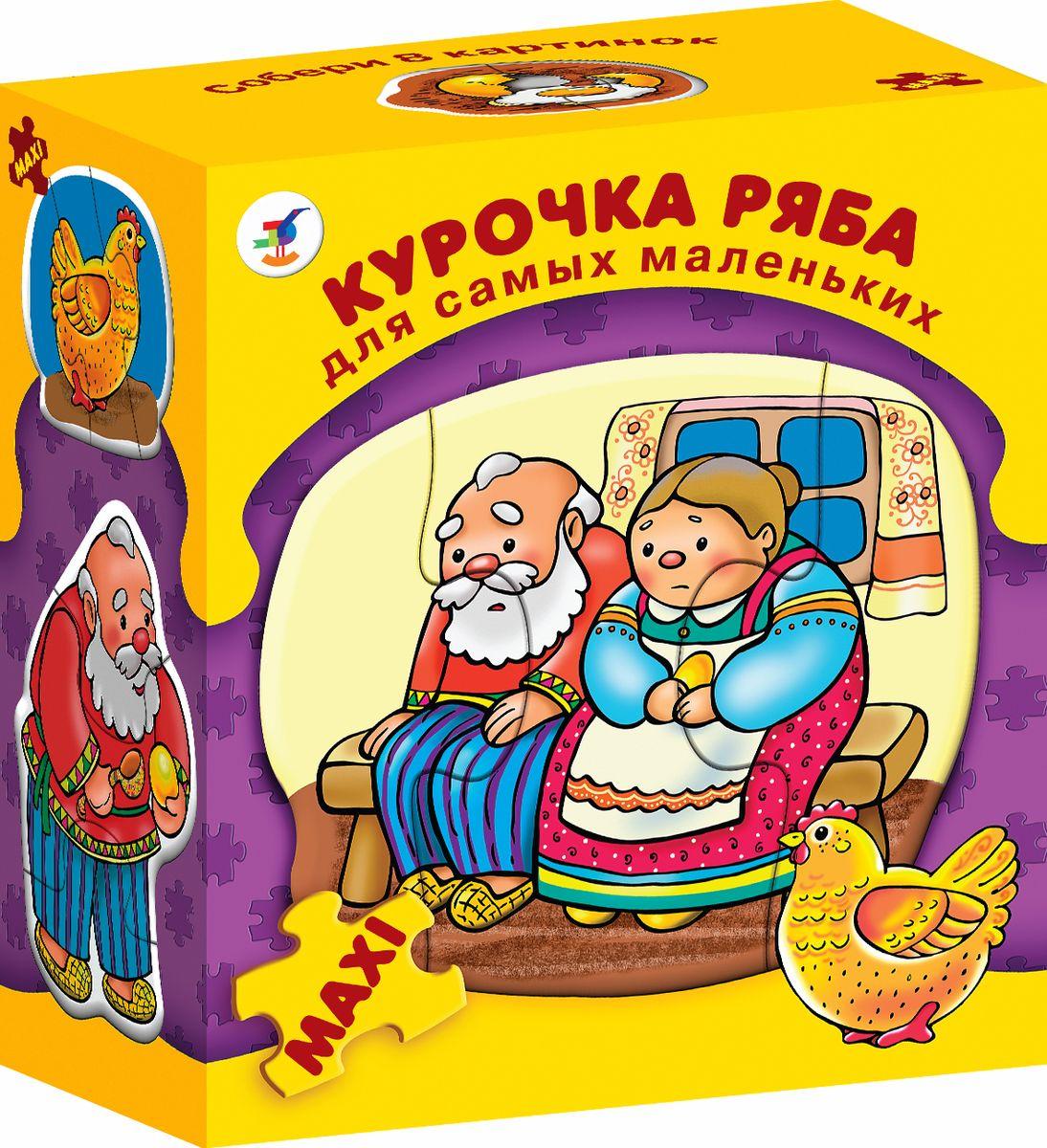 Дрофа-Медиа Развивающая игра Курочка ряба2563Развивающая игра Курочка ряба прекрасно подходит для первого знакомства малыша с мозаикой, способствует формированию навыка соединения целого изображения из двух-трех элементов. В игре набор из восьми картинок с персонажами сказки, состоящих из ярких крупных деталей, которые соединяются с помощью пазлового замка. Игра Курочка ряба помогает в развитии зрительного восприятия, мелкой моторики и координации движений рук, наглядно-образного мышления, памяти и внимания.