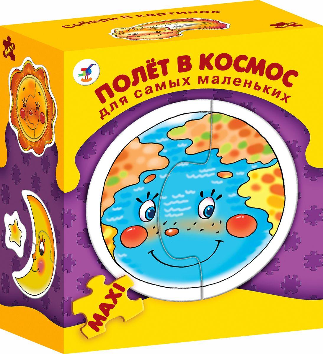 Дрофа-Медиа Обучающая игра Полет в космос2670Обучающая игра Дрофа-Медиа Полет в космос прекрасно подходит для первого знакомства малыша с мозаикой. В комплект игры входит 8 рамок с изображением звезд и планет, разделенных на части. Покажите малышу, как сложить фигурки из нескольких частей. Пусть он попробует сделать это самостоятельно. Объясните, как можно собрать фигурку внутри рамки. Когда ребенок научится собирать одну фигурку, предложите ему собрать сразу несколько. В результате ваш малыш научится собирать фигурки, самостоятельно подбирая нужные детали. Игра формирует навыки соединения деталей, развивает мелкую моторику рук и наглядно-образное мышление. Способствует формированию навыка соединения целого изображения из двух-трех элементов. В игре набор из восьми персонажей, состоящих из крупных деталей, которые соединяются с помощью пазлового замка.