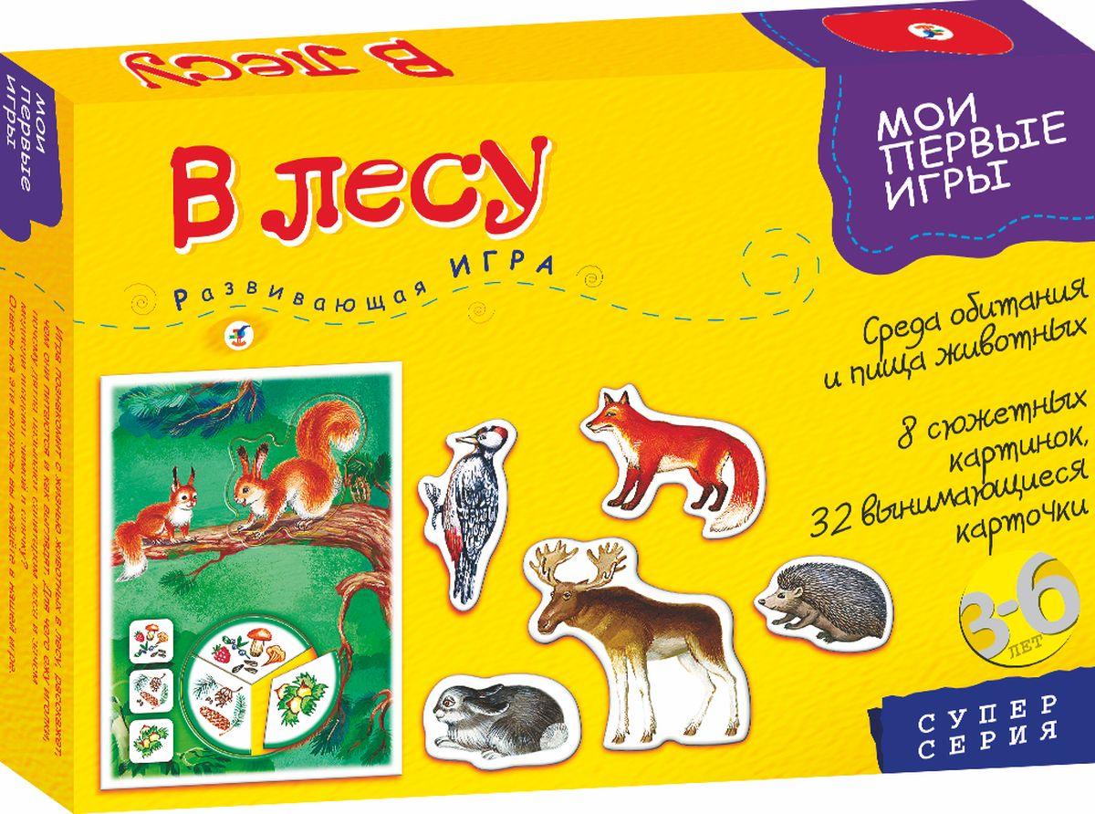 Дрофа-Медиа Развивающая игра В лесу2674Развивающая игра познакомит ребенка с животными, обитающими в дикой природе, средой их обитания и основной пищей. Принцип игры: составление картинок из карточек с пазловыми элементами. Комплектация: 32 яркие игровые карточки, правила. Игра развивает у малыша логическое мышление, речь, внимание и мелкую моторику.