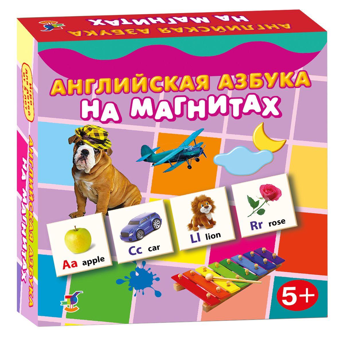 Дрофа-Медиа Английская азбука на магнитах2907Английская азбука представляет собой уже готовые к использованию, разрезанные карточки с приклеенными сзади магнитами, которые можно крепить на холодильник или магнитную доску. Карточки оформлены яркими рисунками и буквами. Игра знакомит с английскими буквами и первыми английскими словами, подходит для школьников, начинающих изучать иностранный язык. Транскрипция и перевод всех слов в Словарике. Игра развивает наблюдательность и внимание, может стать прекрасным методическим пособием. Игра знакомит с буквами и звуками, учит определять первый звук в слове, читать и составлять слова, обогащает словарный запас.