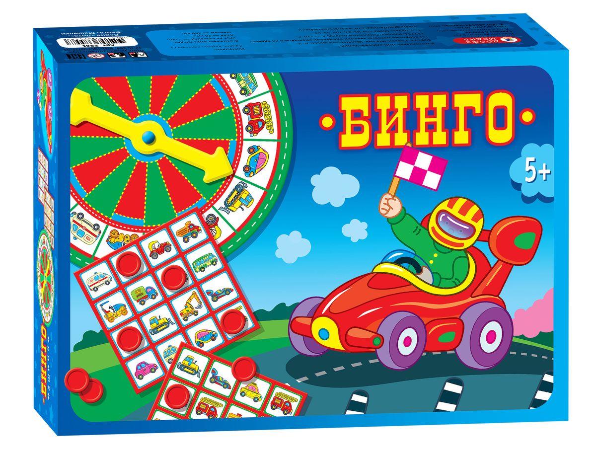 Дрофа-Медиа Настольная игра Бинго Машинки2961Бинго - популярная игра, разновидность лото, в которой ведущий, вращая стрелку, случайным образом выбирает изображение машинки, а игроки закрывают соответствующие клетки на своих карточках жетонами. Первый игрок, закрывший все картинки на одной вертикали, горизонтали или диагонали, выкрикивает Бинго! и становится победителем. Игра развивает зрительное восприятие, образное мышление и мелкую моторику рук, расширяют кругозор.