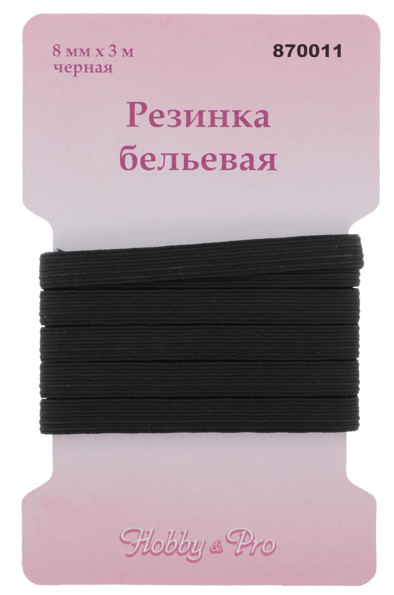 Резинка бельевая Hobby&Pro, цвет: черный, 0,8 х 300 см7709422Бельевая резинка Hobby&Pro - это плоская эластичная лента, которая производится из латексных нитей в оплетке из полиэфирных волокон. Резинка хорошо тянется, используется при пошиве одежды. Ширина резинки: 0,8 см. Длина резинки: 300 см.