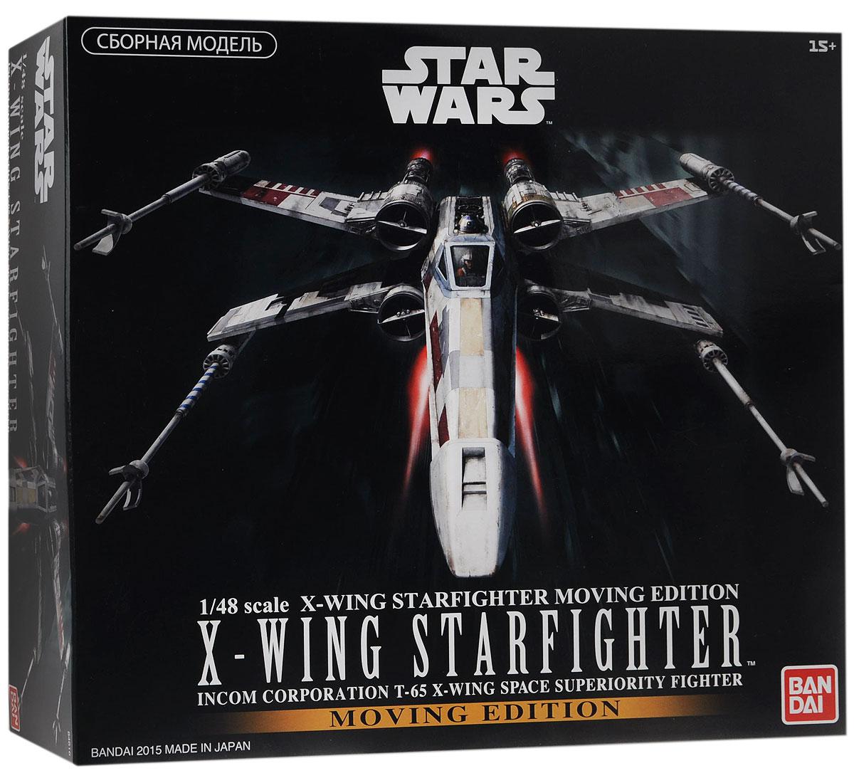 Star Wars Сборная модель на радиоуправлении Истребитель X-Wing Starfighter84616Сборная модель на радиоуправлении Star Wars Истребитель X-Wing Starfighter непременно понравятся не только детям, но и всем поклонникам культовой саги Звёздные Войны. В красочной коробке находится комплект деталей для сборки масштабной (1/48) стендовой модели легендарного Звёздного Истребителя X-Wing из IV эпизода киносаги Звёздные Войны. Именно эти истребители использовались Альянсом Повстанцев в его битвах с флотом Галактической Империи, именно на таком Звёздном Истребителе Люк Скайуокер атаковал и уничтожил имперскую боевую станцию Звезда Смерти. В комплект также входит специальный электронный блок и подставка с кнопками управления. Звездолёт оснащён подсветкой приборной панели кабины пилота, световой и звуковой системой имитации работы ракетных двигателей и вооружения. Фонарь кабины состоит из двух разных деталей: прозрачной части и рамки. Пульт управления кабины экипажа излучает желтый свет. Сбрасыватели протонных торпед излучают красный свет при запуске...