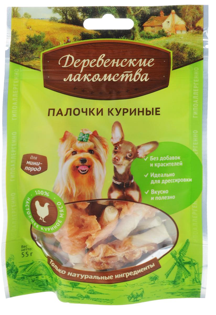 """Лакомство """"Деревенские лакомства"""" для собак мини-пород, палочки куриные, 55 г 43055"""