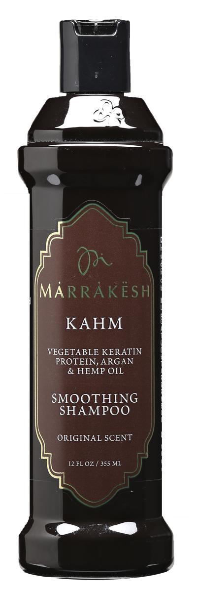 Marrakesh Шампунь разглаживающий с кератином Kahm, 355 млMKKAS1275Очищает, восстанавливает и разглаживает - Увлажняет и придает плотность и эластичность непослушным волосам - Обеспечивает продолжительное увлажнение и контроль пушения - Подходит для окрашенных волос - Протеины растительного кератина проникают глубоко в волос, восстанавливают его и препятствуют повреждению - Масла Арганы и Конопли разглаживают непослушные, вьющиеся волосы и обеспечивают глубокое увлажнение - Формула продукта, не содержащая сульфаты, хорошо очищает волосы, не вымывая при этом искусственный пигмент окрашенных волос