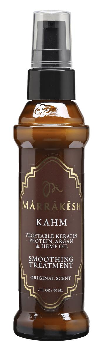 Marrakesh Сыворотка для волос с кератином Kahm, 60 млMKKA075Разглаживающий компонент улучшает внутреннюю силу волоса и сохраняет влагу - Продукт изготовлен только из натуральных ингредиентов, без добавления вредных химических элементов - Разглаживает прямые волосы, добавляет волосам мягкость и блеск, фиксирует, делает более послушными кудрявые и завивающиеся волосы - Обеспечивает продолжительное увлажнение волос, убирает нежелательную пушистость - Можно использовать на окрашенных волосах - Протеины растительного кератина глубоко проникают внутрь волоса, делая тем самым волосы сильнее изнутри и препятствуют их повреждению - Масло Арганы и Конопли разглаживает и делает непослушные волосы более эластичными, убирая нежелательную пушистость и сохраняя влагу внутри волоса - Специально разработанная формула, не содержащая химических компонентов разглаживает волосы, не причиняя им вреда
