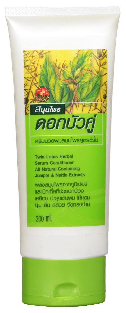 Twin Lotus Кондиционер Herbal Serum (Сывороточный), 200 мл.0015Содержат растительную формулу, которая глубоко увлажняет волосы на всем их протяжении и питает кожу головы. Экстракты Можжевельника и Крапивы защищают волосы от загрязнения, воздействия внешней среды, сечения кончиков. Восстанавливают баланс кожи головы. Делают волосы мягкими, шелковистыми и здоровыми