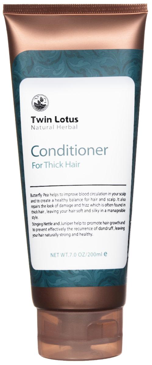 Twin Lotus ������� Natural (������������ : ������� � ����� ������ �����), 250 �� - Twin Lotus171