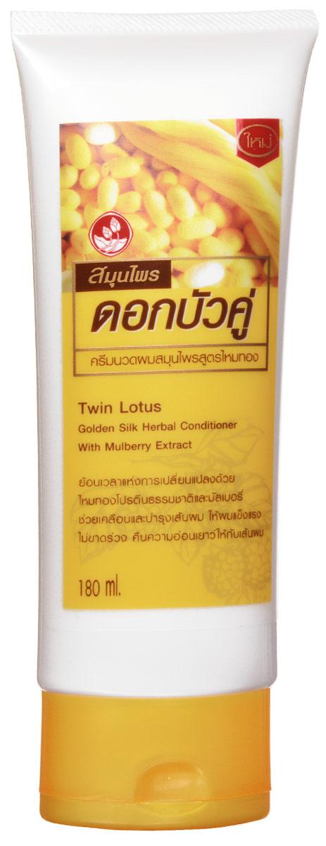 Twin Lotus Кондиционер Herbal Golden Silk (Золотой шёлк), 180 мл.0169Предотвращает выпадение волос, укрепляет корни. Подходит для поврежденных и слабых волос. Рекомендуется для использования после 30 лет, когда волосы склонны к ломкости, выпадению, потере цвета и появлению седины, а кожа гол овы нуждается в дополнительном уходе. Входящие в состав натуральные травы питают кожу головы. Протеин, полученный из шелковицы делает волосы сильными и здоровыми, экстракт тутового дерева-антиоксидант, восстанавливает структуру поврежденных волос, возвращая им блеск и здоровый вид.