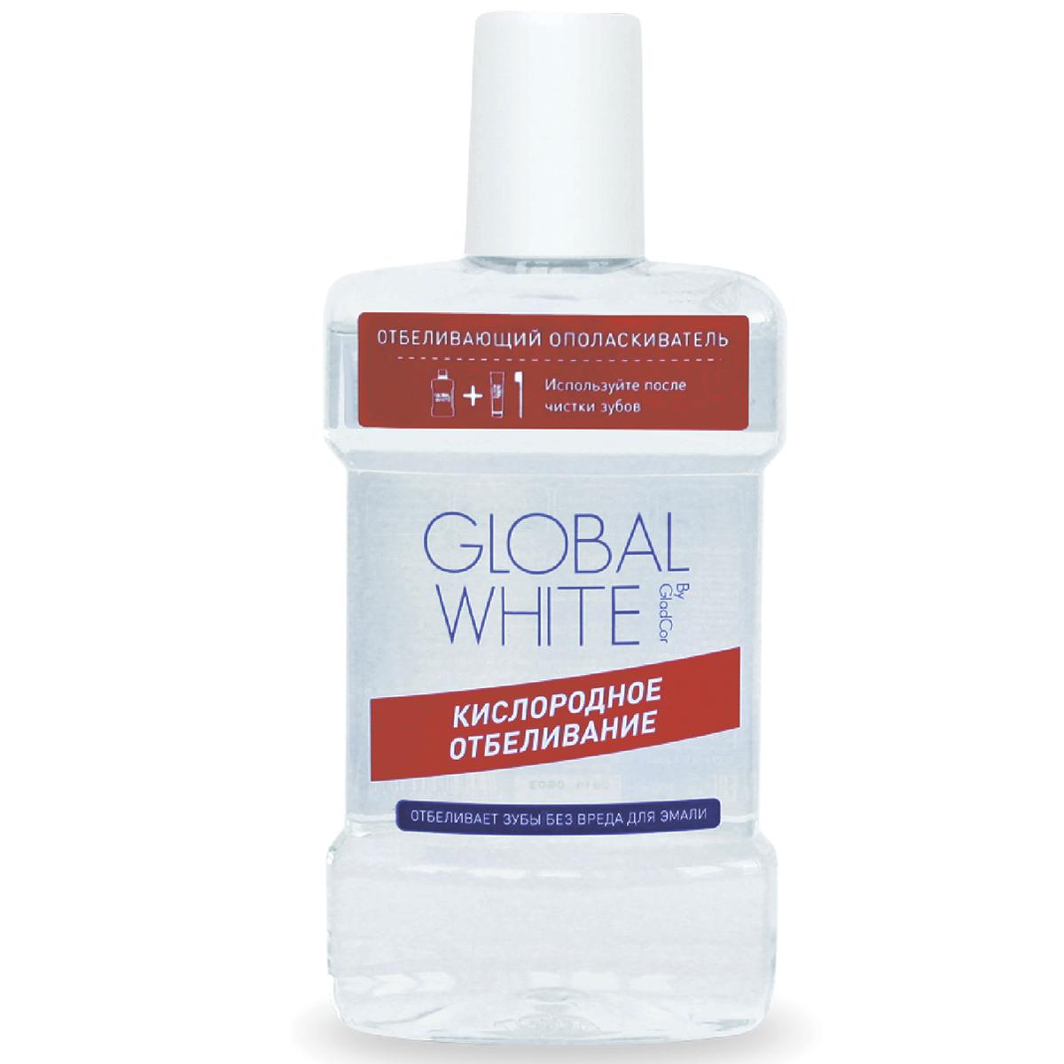 Global White Отбеливающий ополаскиватель для полости рта с перборатом, 300 мл
