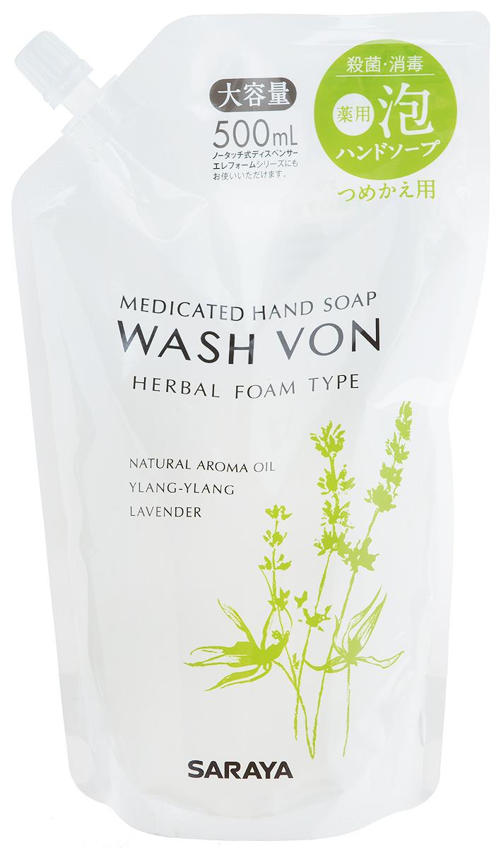 Жидкое пенящееся мыло для рук Saraya Wash Von, 500 мл23533Натуральное пенящееся мыло для рук Saraya Wash Von предназначено для ежедневного использования. Благодаря содержанию увлажняющих компонентов не сушит кожу, подходит для чувствительной кожи. Эфирные масла лаванды и иланг-иланга оказывают успокаивающее действие и питают кожу. Экономично в использовании. Обладает антибактериальным действием. Содержание натуральных компонентов >95%, не содержит искусственных ароматизаторов и красителей. Состав: вода, амфолитный сурфактант на основе кокосового масла, глицерин, бутиленгликоль, о-цимен-5-ол (антибактериальный компонент, 0,2%), тетранатриевая соль ЭДТА, эфирное масло лаванды, эфирное масло иланг-иланга. Объем: 500 мл. Товар сертифицирован.