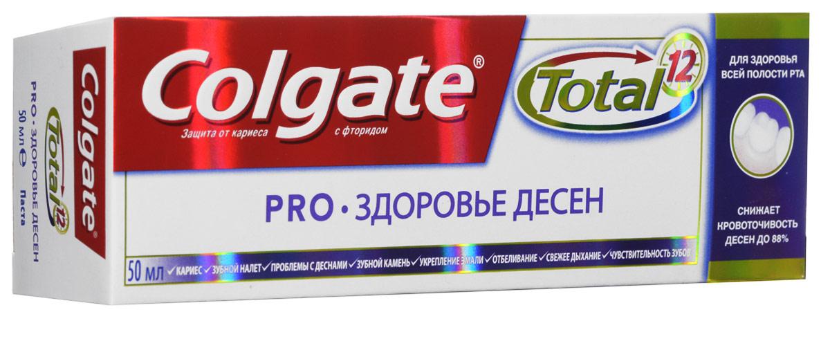 Colgate Зубная паста Total 12 Pro-Здоровье десен 50 мл