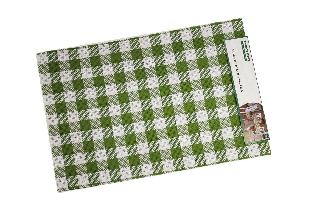 Набор салфеток под горячее Proffi HomeКлетка, цвет: темно-зеленый, 4 штPH3659Материал: пластик, цвет: темно-зеленый, размер: 45x30