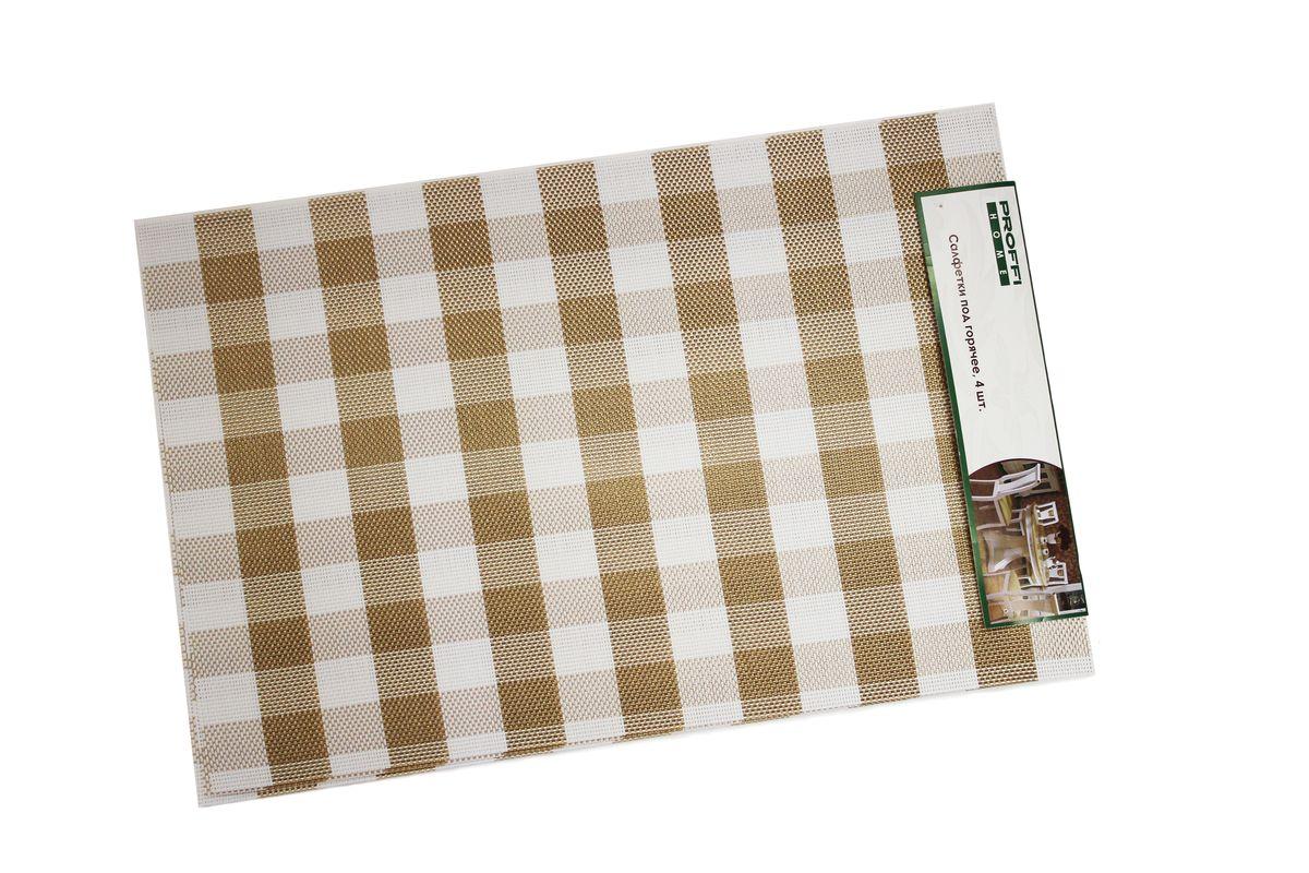 Набор салфеток под горячее Proffi HomeКлетка, цвет: коричневый, 4 штPH3660Материал: пластик, цвет: коричневый, размер: 45x30