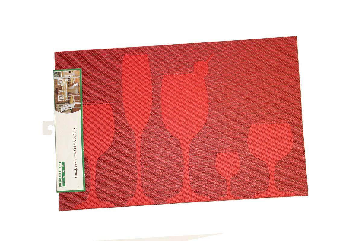 Набор салфеток под горячее Proffi HomeБокалы, цвет: красный, 4 штPH3661Материал: пластик, цвет: красный, размер: 45x30