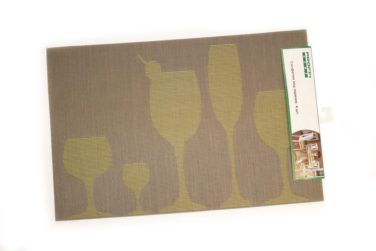 Набор салфеток под горячее Proffi HomeБокалы, цвет: светло-коричневый, 4 штPH3662Материал: пластик, Цвет: светло-коричневый, размер: 45x30