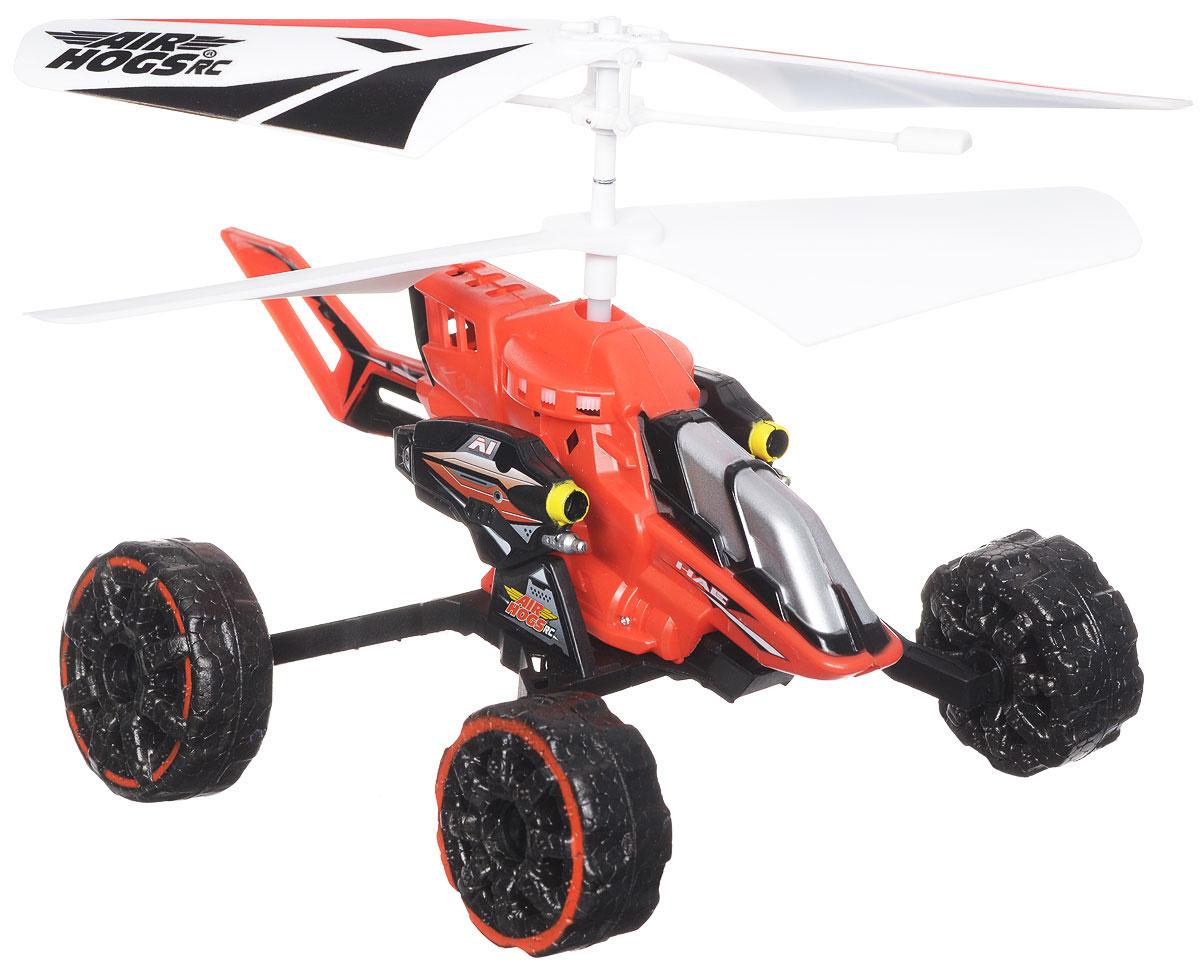 Air Hogs Машина-вертолет на инфракрасном управлении Hover Assault Eject цвет красный44404_красныйМашина-вертолет на инфракрасном управлении AirHogs Hover Assault Eject станет отличным подарком любому мальчишке! Машина-вертолет - очередное чудо техники от AirHogs. Этот уникальный вертолет может легко трансформироваться в машину с большими колесами, путем присоединения колесной базы. За счет вращения винтов она может двигаться либо по земле (вперед, влево, вправо), либо летать, как настоящий вертолет. Кроме того, при нажатии кнопки на пульте стреляет ракетами, находясь на земле или в воздухе. К игрушке прилагаются 6 патронов - вертолет может стрелять по мишеням! Управление вертолетом осуществляется с помощью 3-канального инфракрасного пульта управления. Встроенный гироскоп обеспечит ровность полета. Игрушка работает от встроенного аккумулятора. Для работы пульта управления необходимы 6 батареек напряжением 1,5 V типа АА (не входят в комплект).