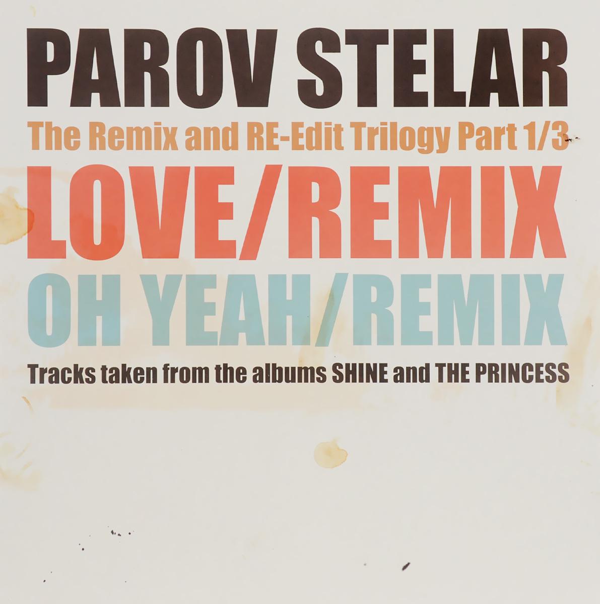 Parov Stelar. The Remix And Re-Edit Trilogy Part 1/3 (LP)