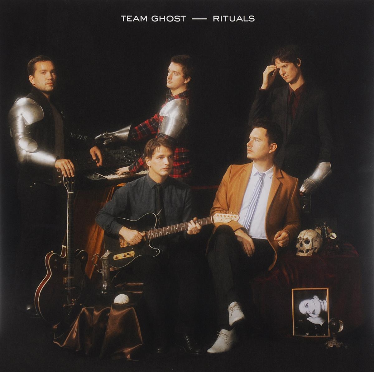Издание содержит CD с аналогичным списком треков. Пластинка оформлена в белом цвете.