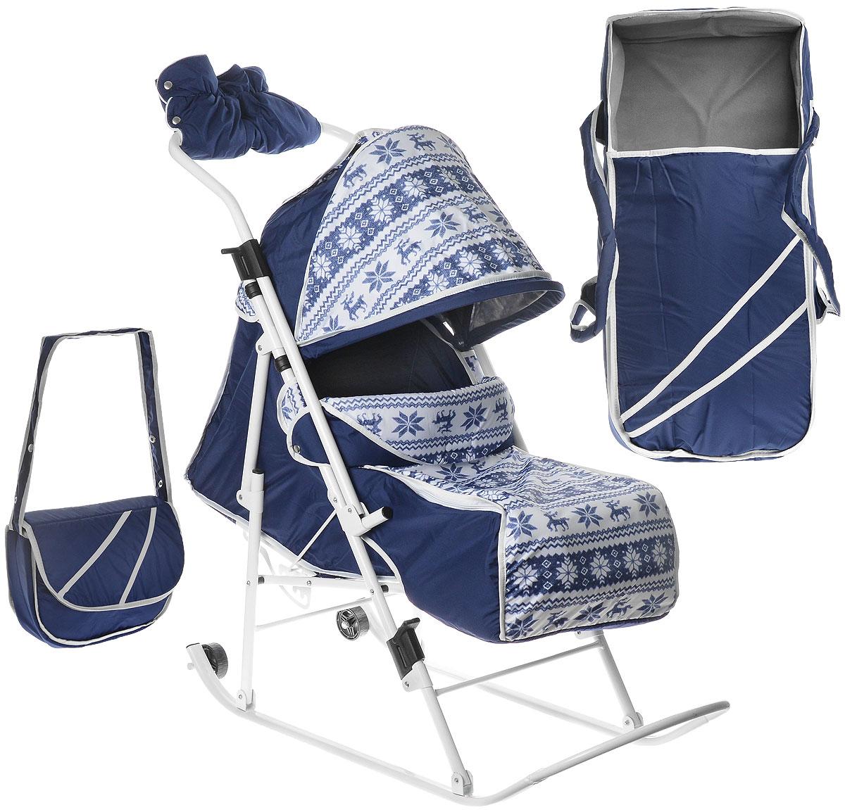 Санки-коляска Любава (с переноской) (Синий (Скандинавия))СКЛсП-02Складные санки-коляска с плоскими полозьями с переноской в комплекте , 5 положений спинки, увеличенное посадочное место, ремень безопасности, складывающийся козырек, смотровое окошко, чехол для ног. Перекидная ручка, поднимающаяся подножка, сумка для мамы, муфта.