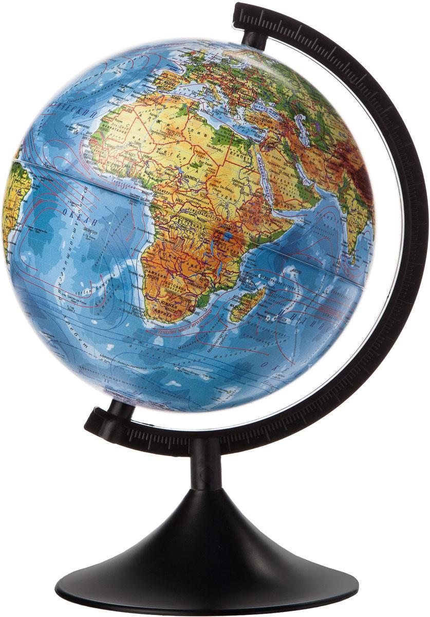Globen Глобус Земли физический диаметр 210 мм К012100007К012100007Глобус - уменьшенная и понятная, даже детям, модель земного шара, помогает в развитии пространственного воображения и формирования правильного мировосприятия подрастающего поколения. Глобусы Globen изготавливаются из высококачественных материалов и являются отличным наглядным пособием для школьников и студентов.