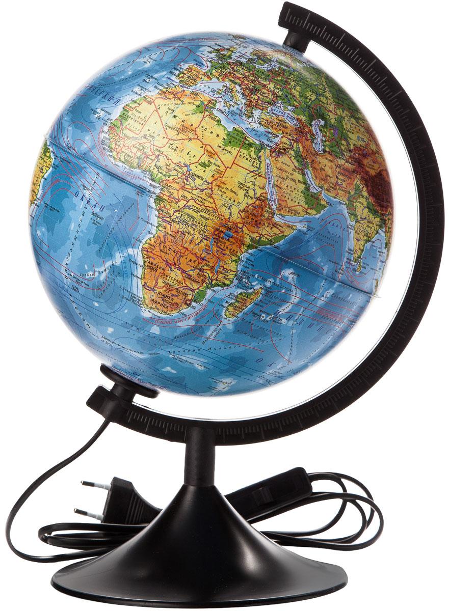 Globen Глобус Земли физический с подсветкой диаметр 210 мм К012100009К012100009Глобус - уменьшенная и понятная, даже детям, модель земного шара, помогает в развитии пространственного воображения и формирования правильного мировосприятия подрастающего поколения. Глобусы Globen изготавливаются из высококачественных материалов и являются отличным наглядным пособием для школьников и студентов.