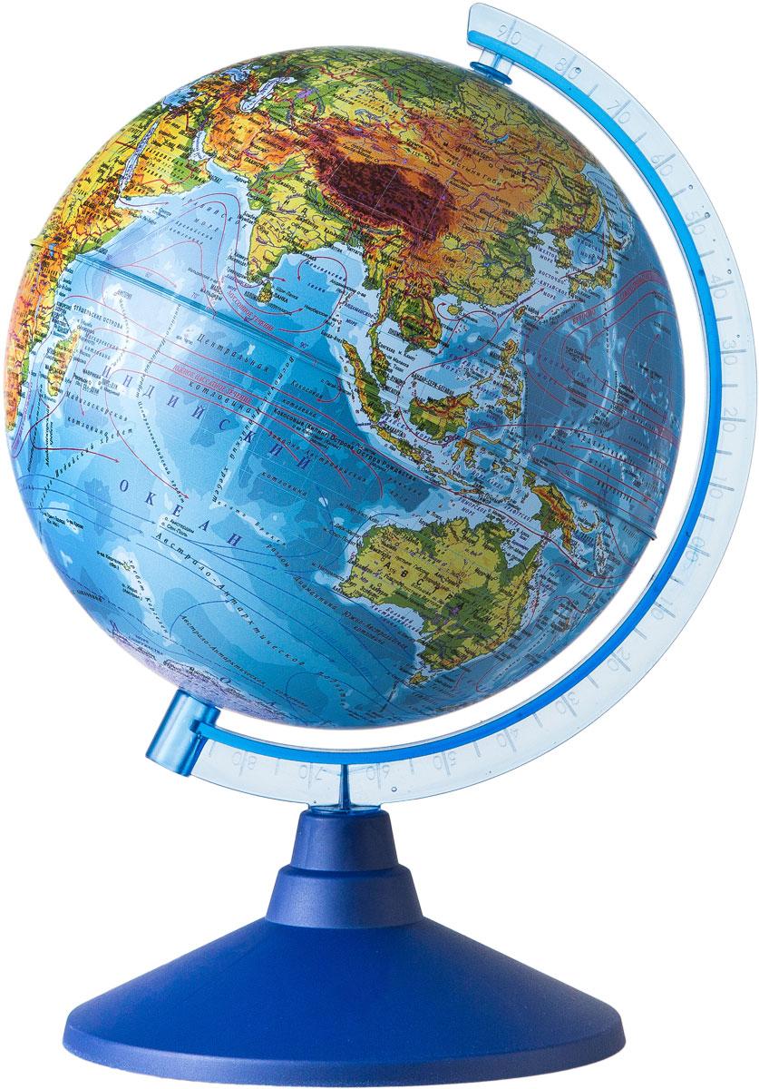 Globen Глобус Земли физический диаметр 150 ммКе011500196Глобус - уменьшенная и понятная, даже детям, модель земного шара, помогает в развитии пространственного воображения и формирования правильного мировосприятия подрастающего поколения. Глобусы Globen изготавливаются из высококачественных материалов и являются отличным наглядным пособием для школьников и студентов.