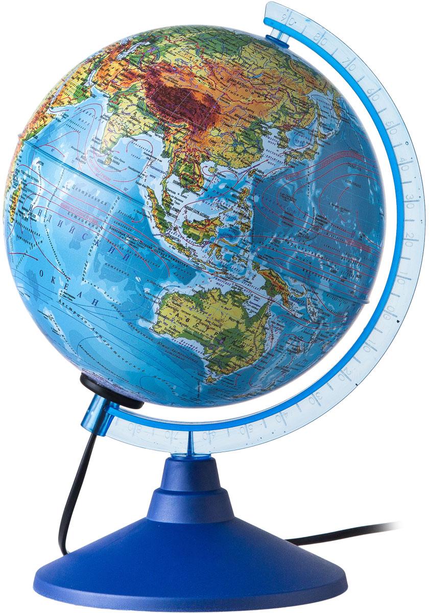 Globen Глобус Земли физико-политический с подсветкой диаметр 210 мм Ке012100181Ке012100181Глобус - уменьшенная и понятная, даже детям, модель земного шара, помогает в развитии пространственного воображения и формирования правильного мировосприятия подрастающего поколения. Глобусы Globen изготавливаются из высококачественных материалов и являются отличным наглядным пособием для школьников и студентов.