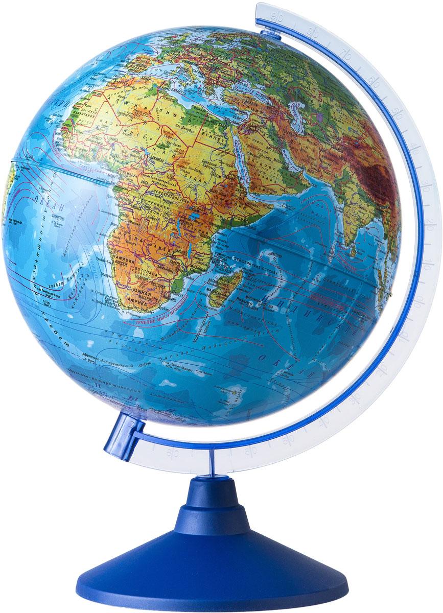 Globen Глобус Земли физический диаметр 250 ммКе012500186Глобус - уменьшенная и понятная, даже детям, модель земного шара, помогает в развитии пространственного воображения и формирования правильного мировосприятия подрастающего поколения. Глобусы Globen изготавливаются из высококачественных материалов и являются отличным наглядным пособием для школьников и студентов.