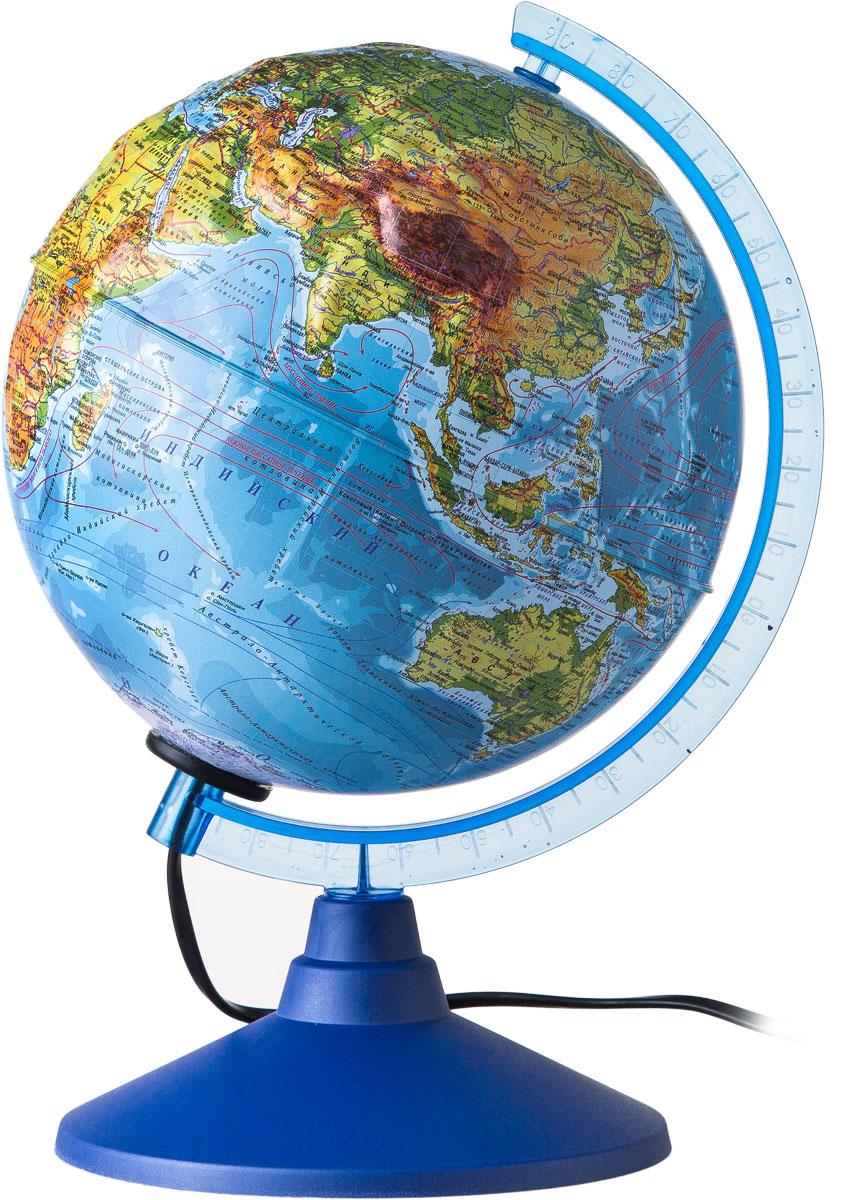 Globen Глобус Земли физический рельефный с подсветкой диаметр 210 мм Ке022100184