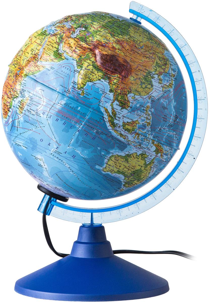Globen Глобус Земли физический рельефный с подсветкой диаметр 250 ммКе022500194Глобус - уменьшенная и понятная, даже детям, модель земного шара, помогает в развитии пространственного воображения и формирования правильного мировосприятия подрастающего поколения. Глобусы Globen изготавливаются из высококачественных материалов и являются отличным наглядным пособием для школьников и студентов.