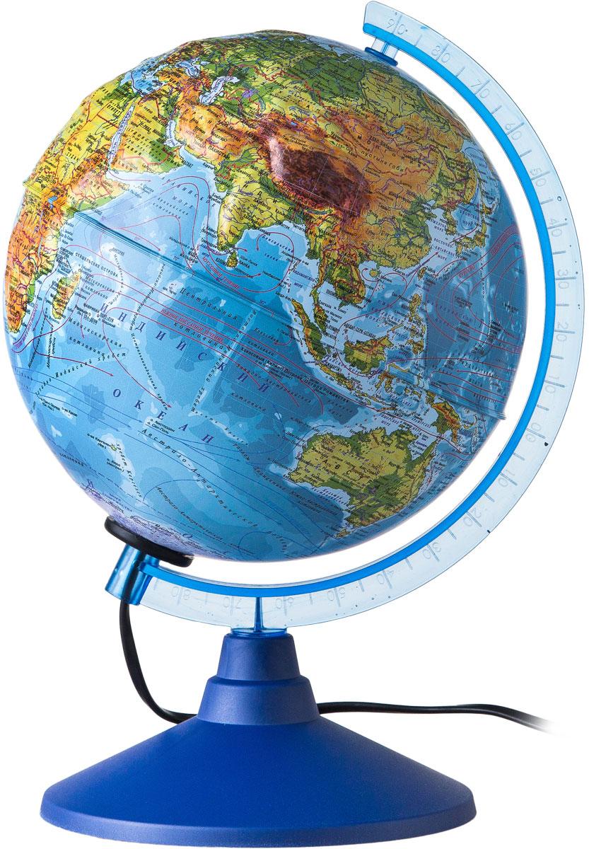 Globen Глобус Земли физико-политический рельефный с подсветкой диаметр 250 ммКе022500195Глобус - уменьшенная и понятная, даже детям, модель земного шара, помогает в развитии пространственного воображения и формирования правильного мировосприятия подрастающего поколения. Глобусы Globen изготавливаются из высококачественных материалов и являются отличным наглядным пособием для школьников и студентов. Лампочка сменная.
