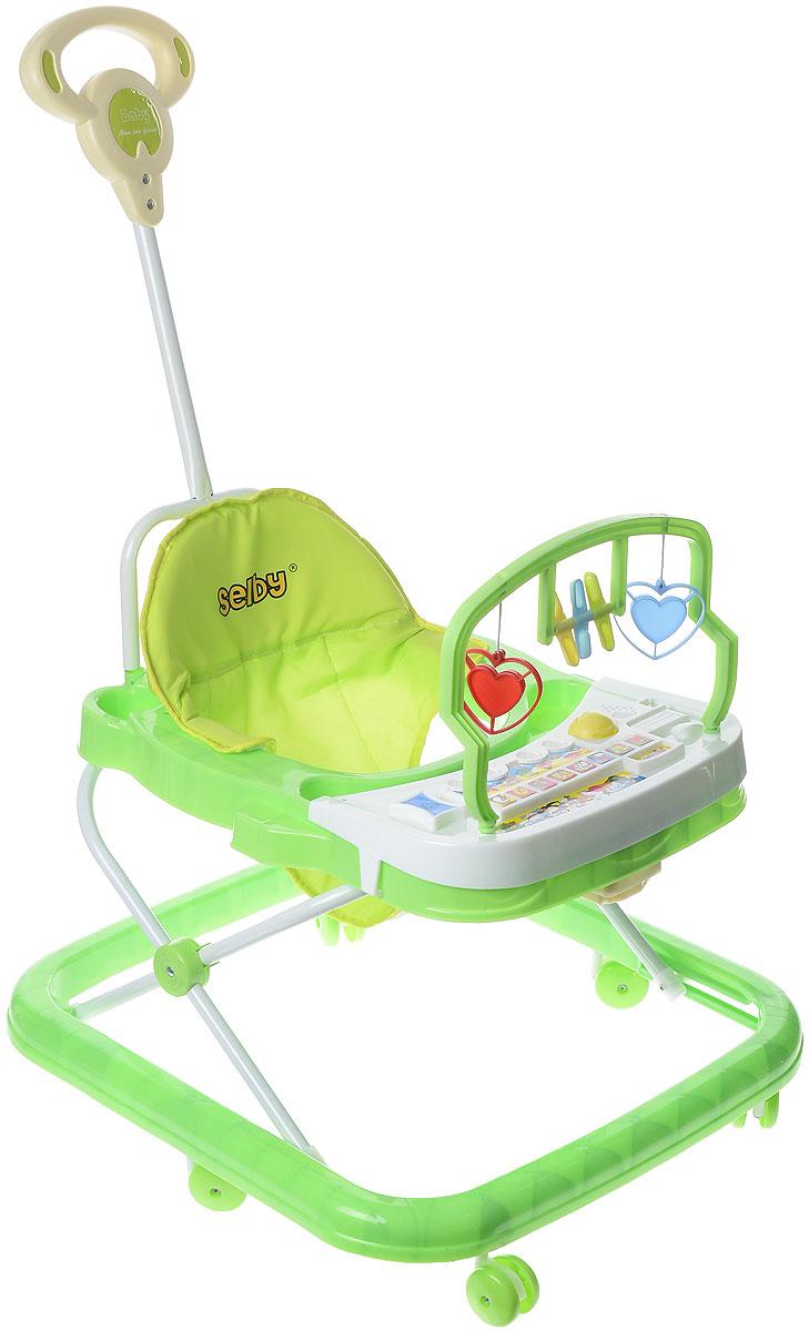 Selby Ходунки цвет салатовый827019Ходунки Selby предназначены для развития ребенка в возрасте от 6 месяцев до 1 года, когда он начинает ходить. Изделие выполнено из высококачественного прочного пластика и металла, безопасного для самых маленьких. Ходунки имеют несколько уровней регулировки по высоте в зависимости от роста малыша. Съемное сиденье оснащено мягкой накладкой. Специальный игровой столик с подвесными фигурками и музыкальной игрушкой поможет малышу отдохнуть и поиграть, когда он устанет передвигаться. Шесть колес вращаются на 360°, что позволяет ребенку двигаться в любом направлении. Взрослые также могут катать ребенка при помощи длинной ручки, расположенной сзади. Ходунки быстро складываются, в сложенном состоянии занимают мало места. Необходимо докупить 2 батарейки типа АА для игрового столика (в комплект не входят).