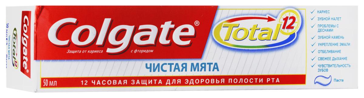 Colgate Зубная паста TOTAL12 Чистая мята 50 млFCN89255/FCN89126Зубная паста Colgate® Total Чистая Мята обладает прекрасным мятным вкусом и оставляет во рту ощущение чистоты и свежести