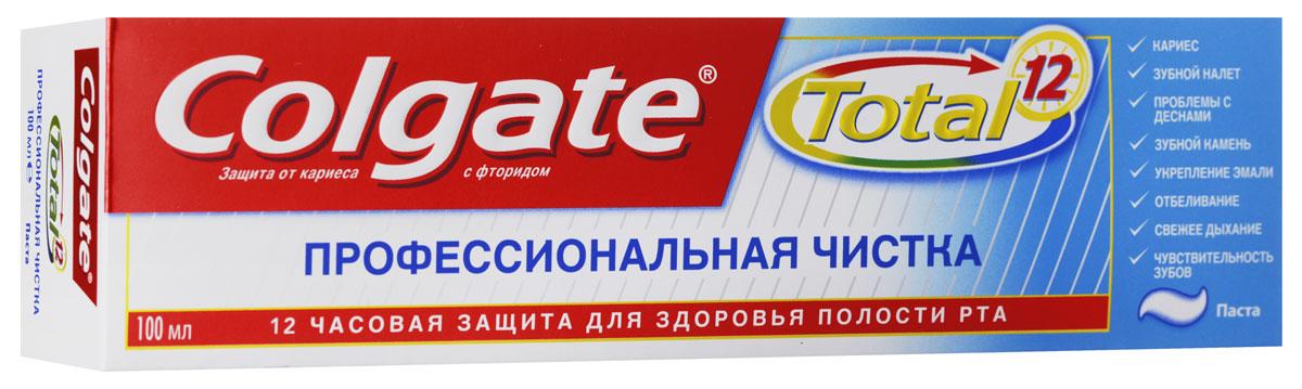 Зубная паста Colgate Total 12 Профессиональная чистка, 100 млFCN89261Зубная паста Colgate Total 12 Профессиональная чистка имеет уникальную, клинически подтвержденную формулу, которая борется с размножением бактерий в течение 12 часов, создавая защитный барьер вокруг зубов и десен. Зубная паста обеспечивает комплексную защиту и содержит специальный ингредиент, который используют стоматологи для гладких и блестящих зубов. Паста помогает: Предотвратить кариес зубов; Предотвратить кариес оголенных корней зубов; Предотвращает воспаление десен; Предотвращает образование зубного налета; Предотвращает образование зубного камня; Борется с бактериями; Удаляет зубной налет; Удаляет потемнения с поверхности эмали зубов; Борется с неприятным запахом; Уменьшает кровоточивость десен; Чистит между зубами; Укрепляет слабую зубную эмаль.